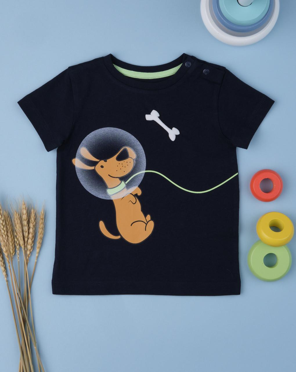 T-shirt με Σκύλο Αστροναύτη για Αγόρι