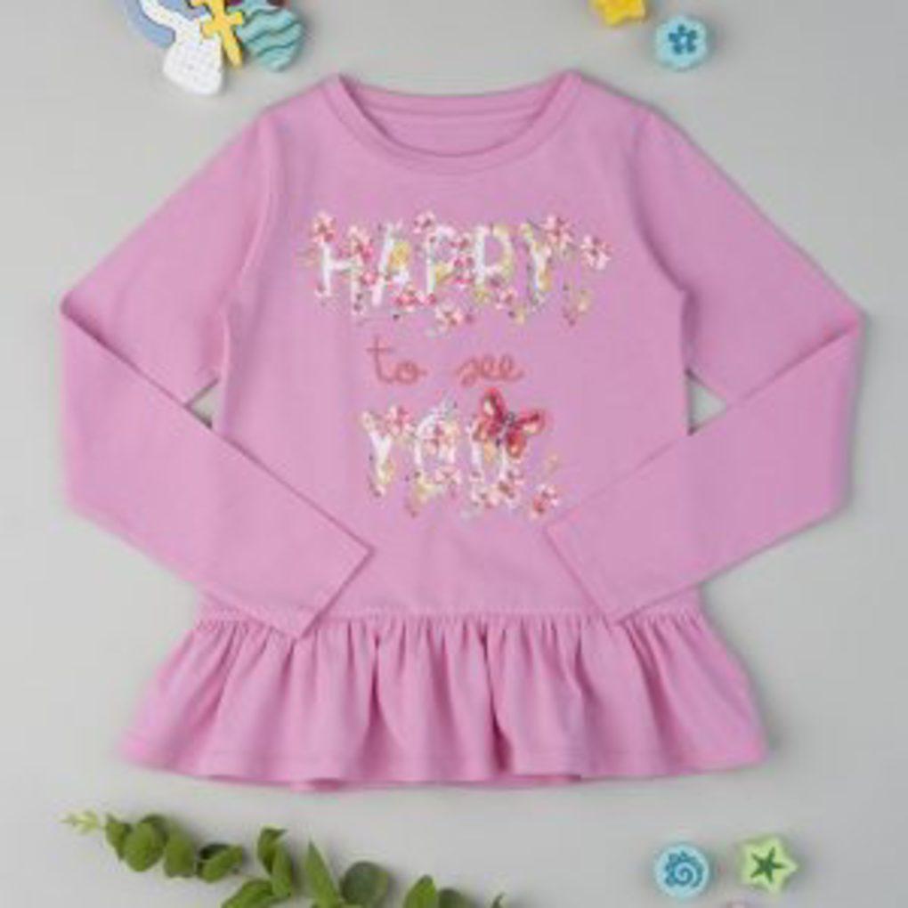 Μπλούζα Μακρυμάνικη Ροζ με Λουλούδια Μεγ.8-9/9-10 Ετών για Κορίτσι
