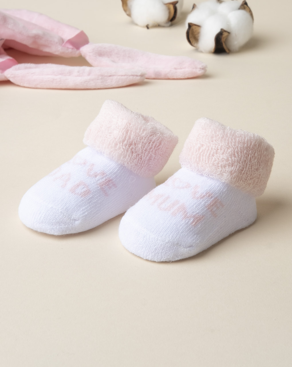 Καλτσάκια Πετσετέ Λευκά για Κορίτσι