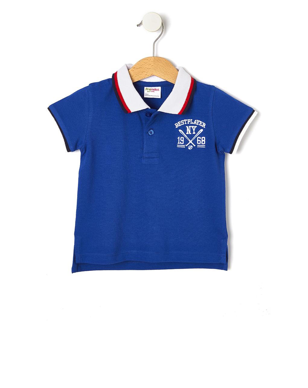 Μπλούζα Πόλο Μπλε για Αγόρι
