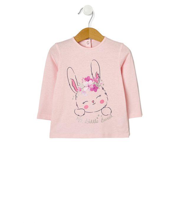 Μπλούζα Μακρυμάνικη Jersey Ροζ για Κορίτσι