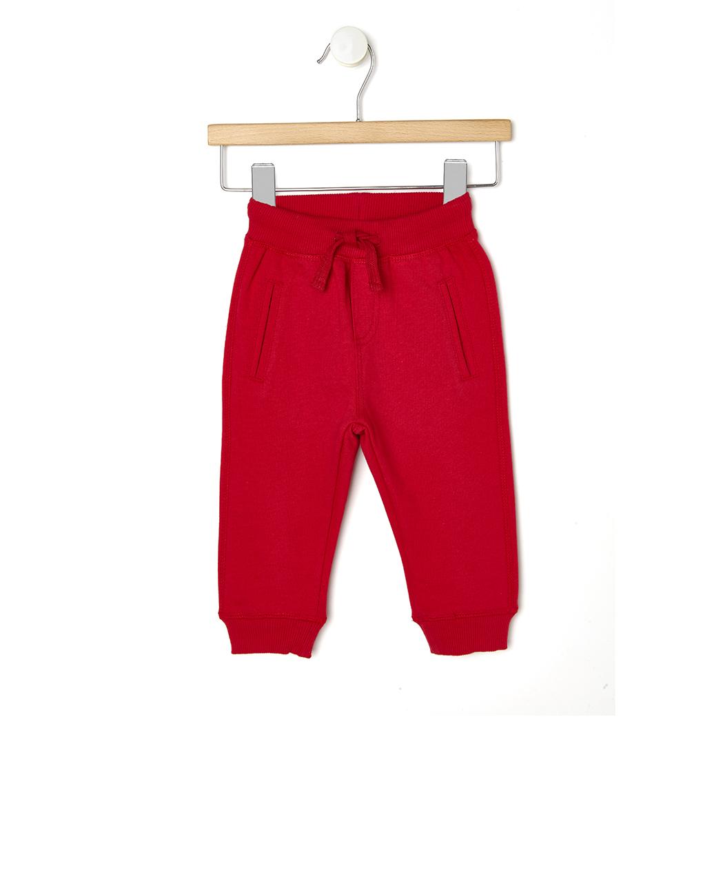 Παντελόνι Φόρμας Κόκκινο για Αγόρι