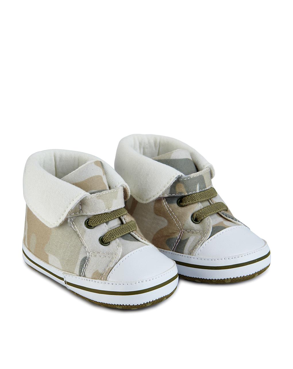 Βρεφικά Παπούτσια Αγκαλιάς από Φέλπα Εκρού Unisex