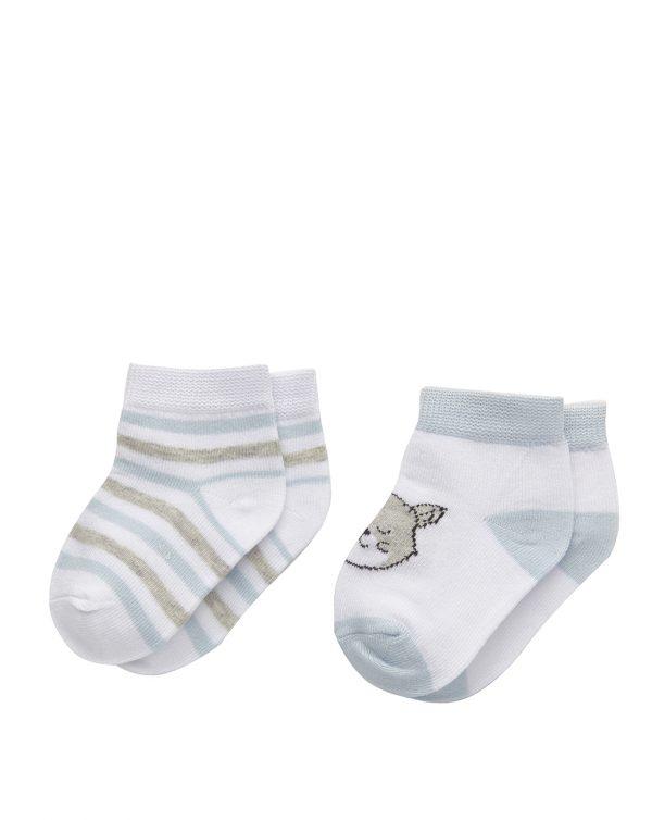 Κάλτσες Βαμβακερές X2 για Αγόρι