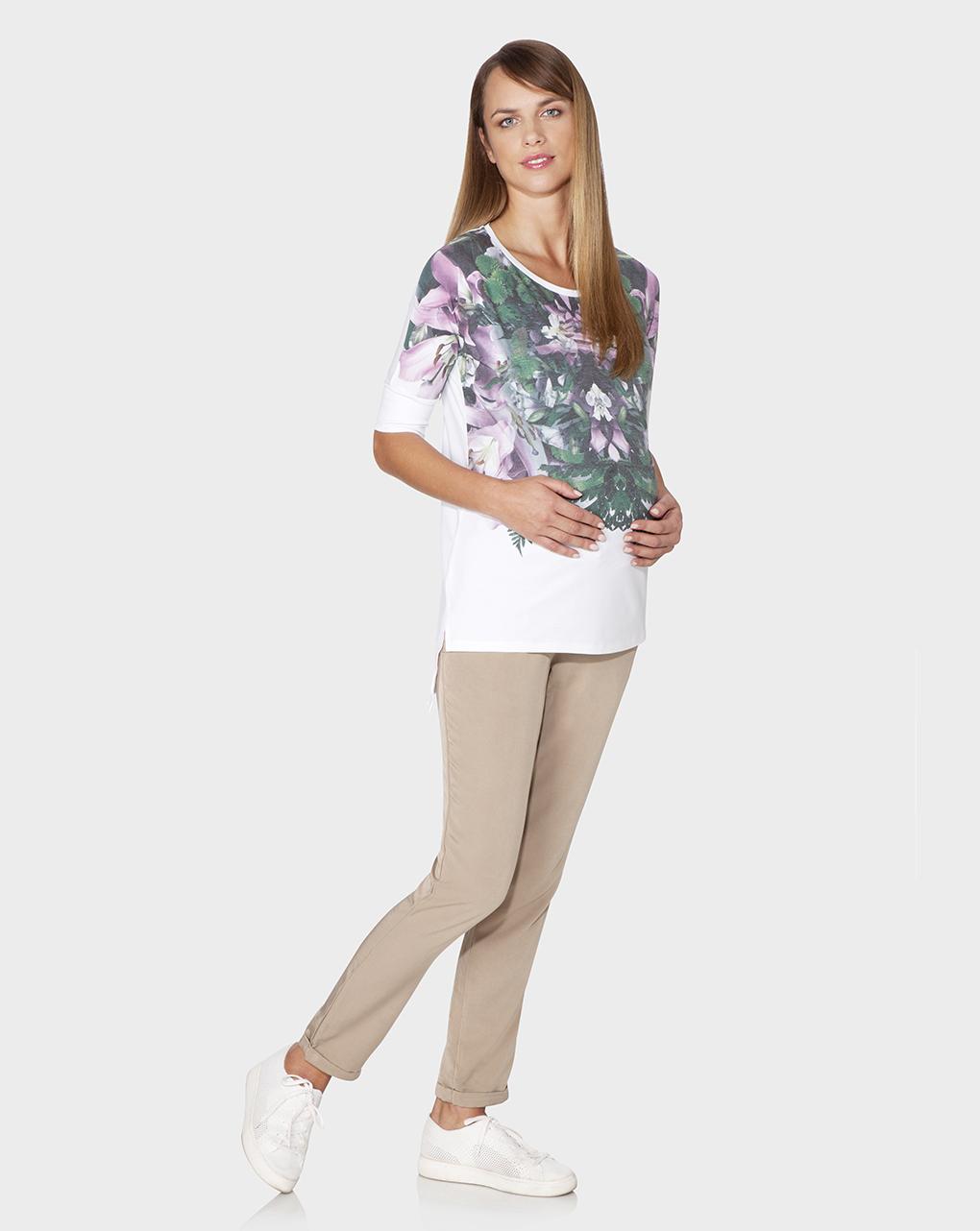 Γυναικείο Παντελόνι Εγκυμοσύνης Ψηλόμεσο Μπεζ