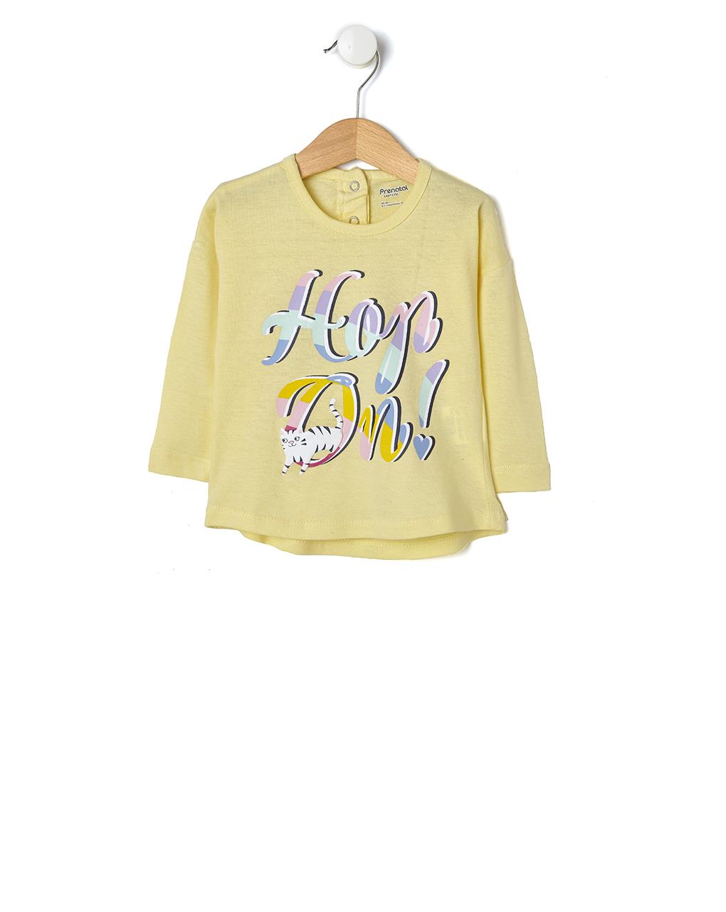 Μπλούζα Μακρυμάνικη Κίτρινη με Στάμπα για Κορίτσι