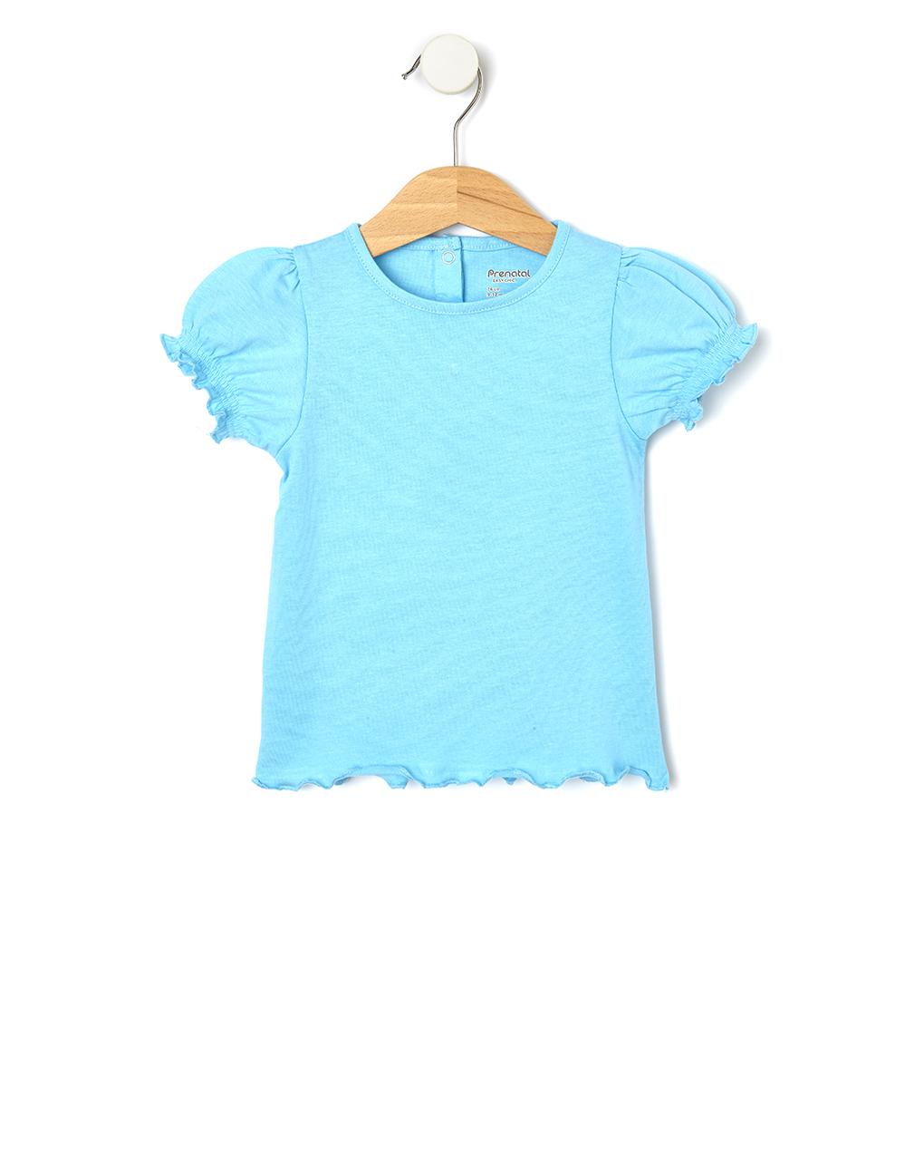 T-Shirt Jersey Γαλάζιο για Κορίτσι
