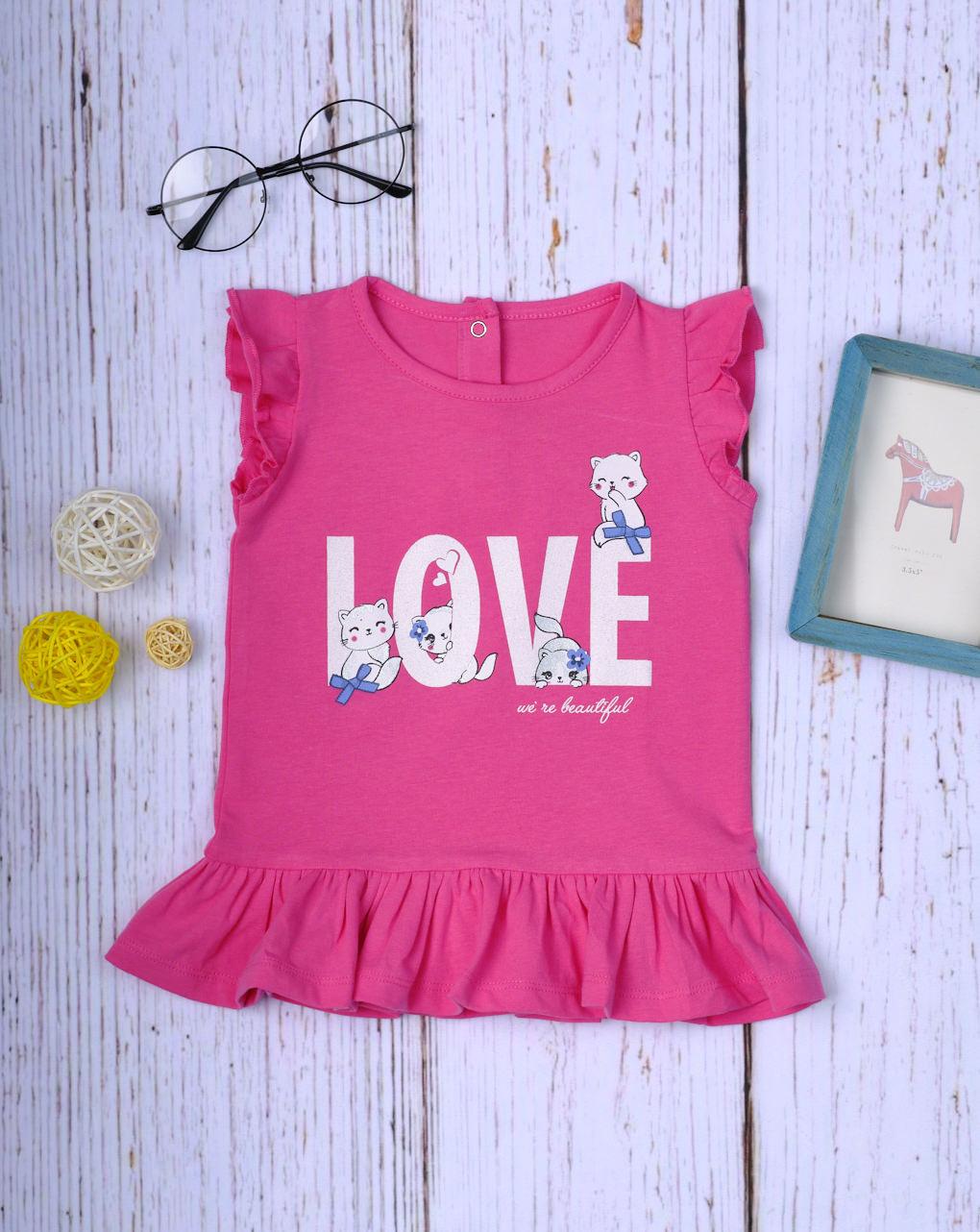 T-Shirt Jersey Φούξια με Στάμπα για Κορίτσι