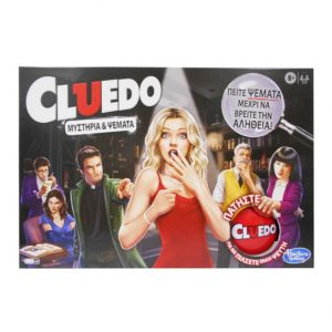 EΠΙΤΡΑΠΕΖΙΟ CLUE CLUEDO LIARS EDITION