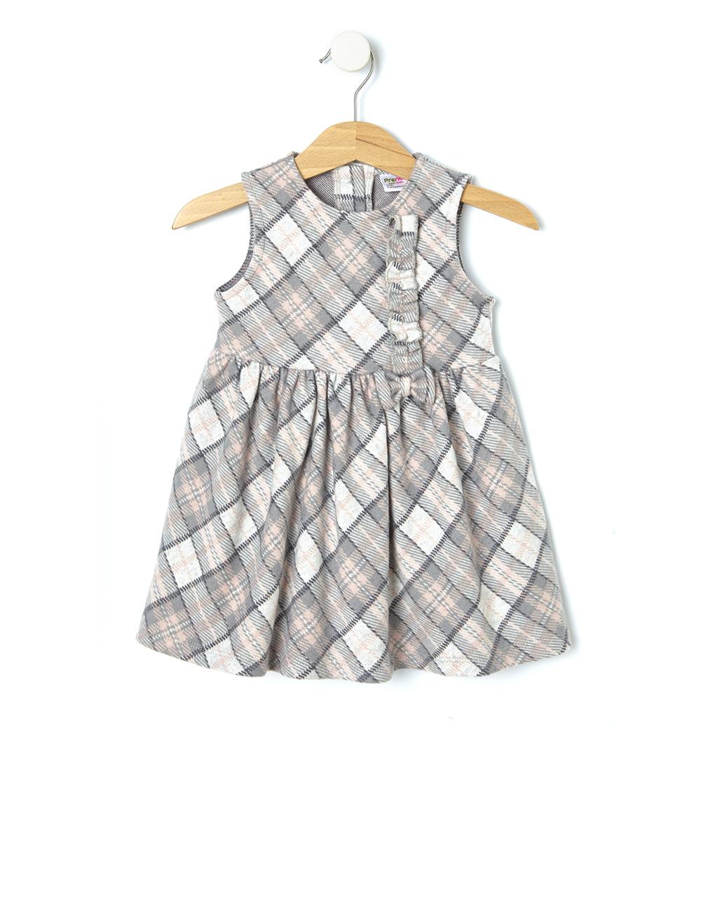 Φόρεμα Αμάνικο Καρό για Κορίτσι