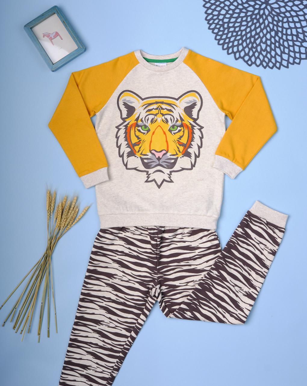 Πιτζάμα Fleece με Στάμπα Τίγρη για Αγόρι