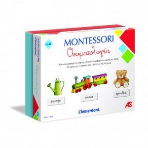 Clementoni Montessori Η Ονοματολογία 1024-63222