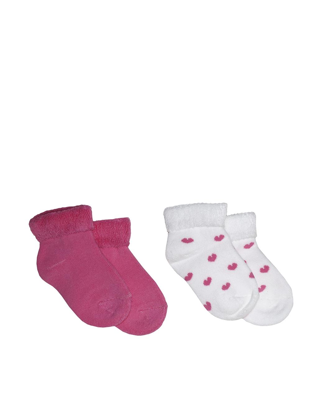 Κάλτσες Πετσετέ με Καρδούλες Πακέτο Χ2 για Κορίτσι