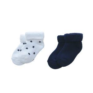 Κάλτσες Πετσετέ Πακέτο Χ2 Unisex