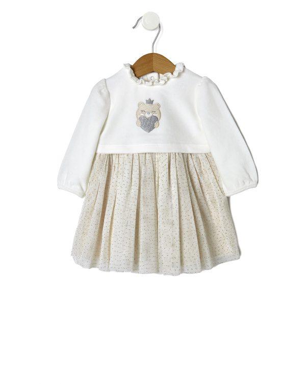 Φόρεμα με Φούστα από Τούλι για Κορίτσι