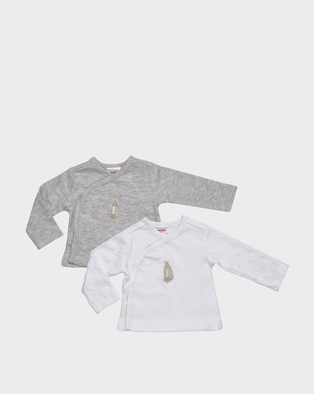 Μπλουζάκια x2 λευκό-γκρι unisex