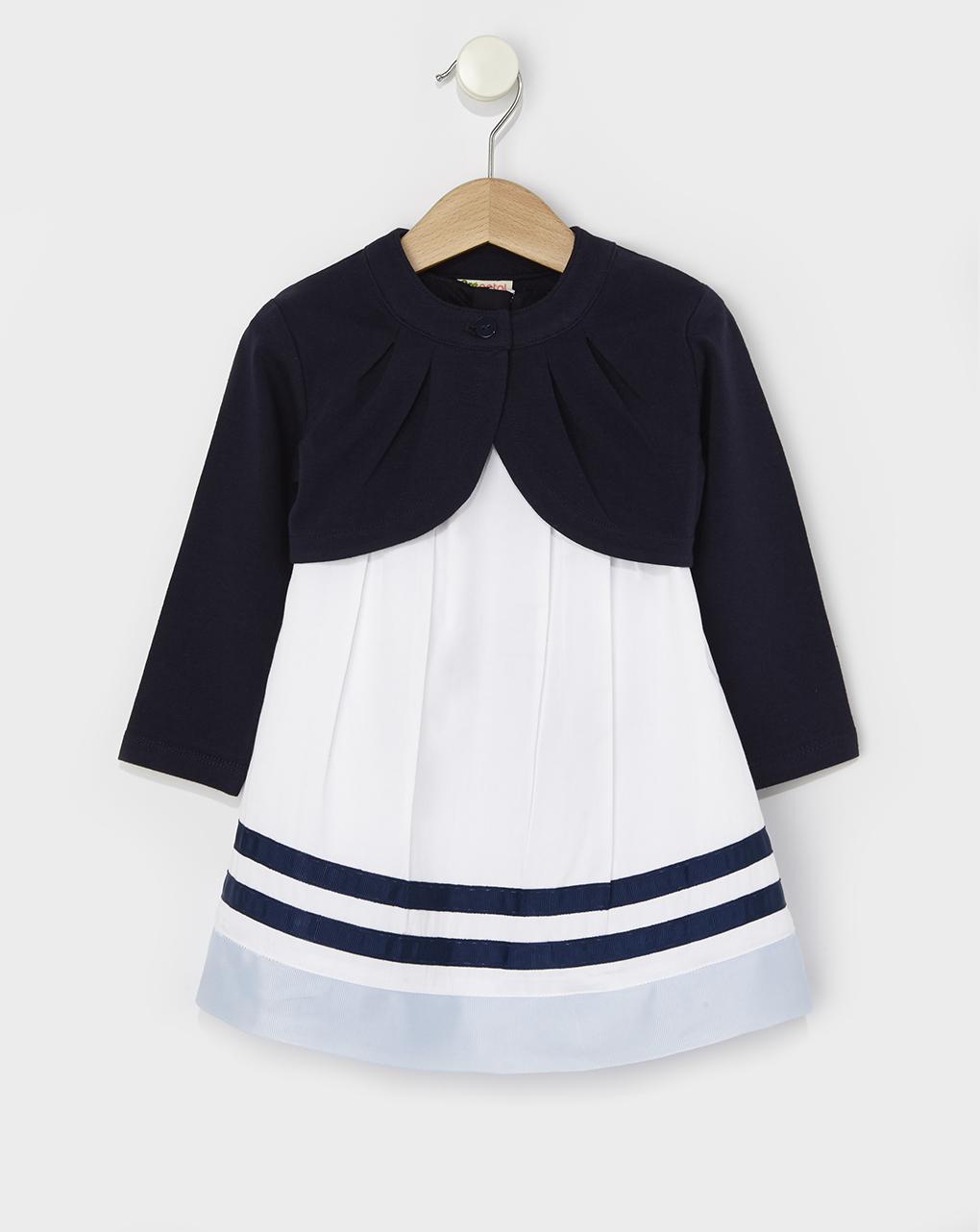 Σετ Φόρεμα και Μπολερό Σκούρο Μπλε-Λευκό για Κορίτσι