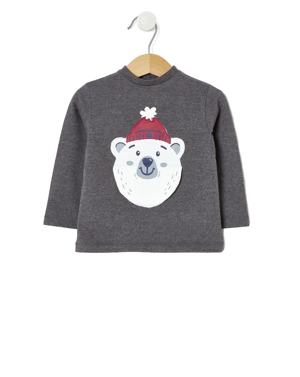 T-shirt Γκρι με Αρκουδάκι για Αγόρι