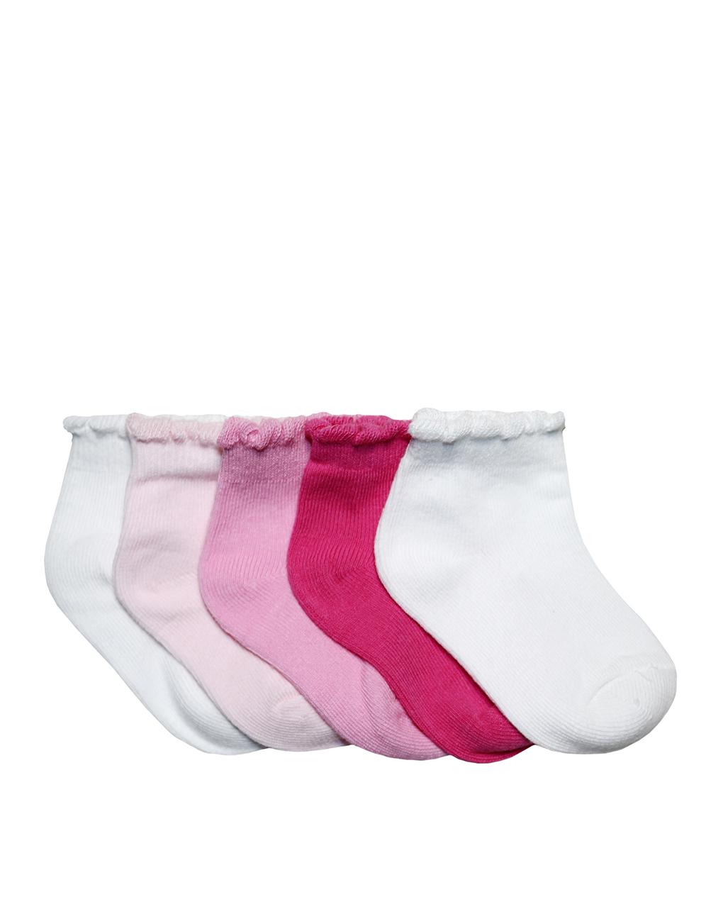 Κάλτσες Κοντές Πακέτο Χ5 Χρωματιστές για Κορίτσι