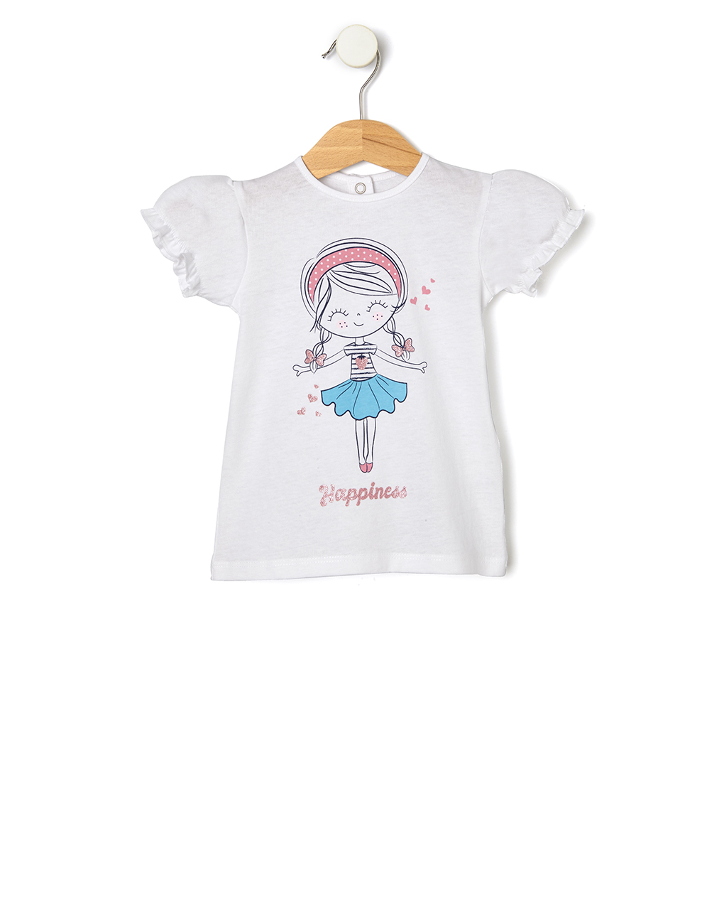 T-Shirt Λευκό με Στάμπα για Κορίτσι