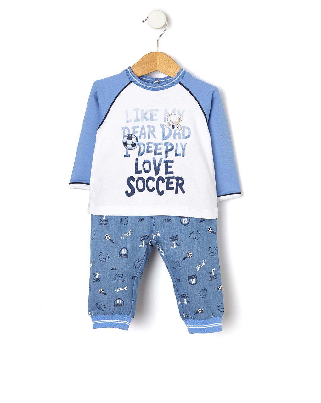 Σετ Μπούζα & Παντελόνι για Αγόρι