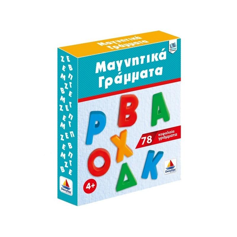 Desyllas Games Δεσύλλας 78 ΜΑΓΝΗΤΙΚΑ ΚΕΦΑΛΑΙΑ ΓΡΑΜΜΑΤΑ 520129