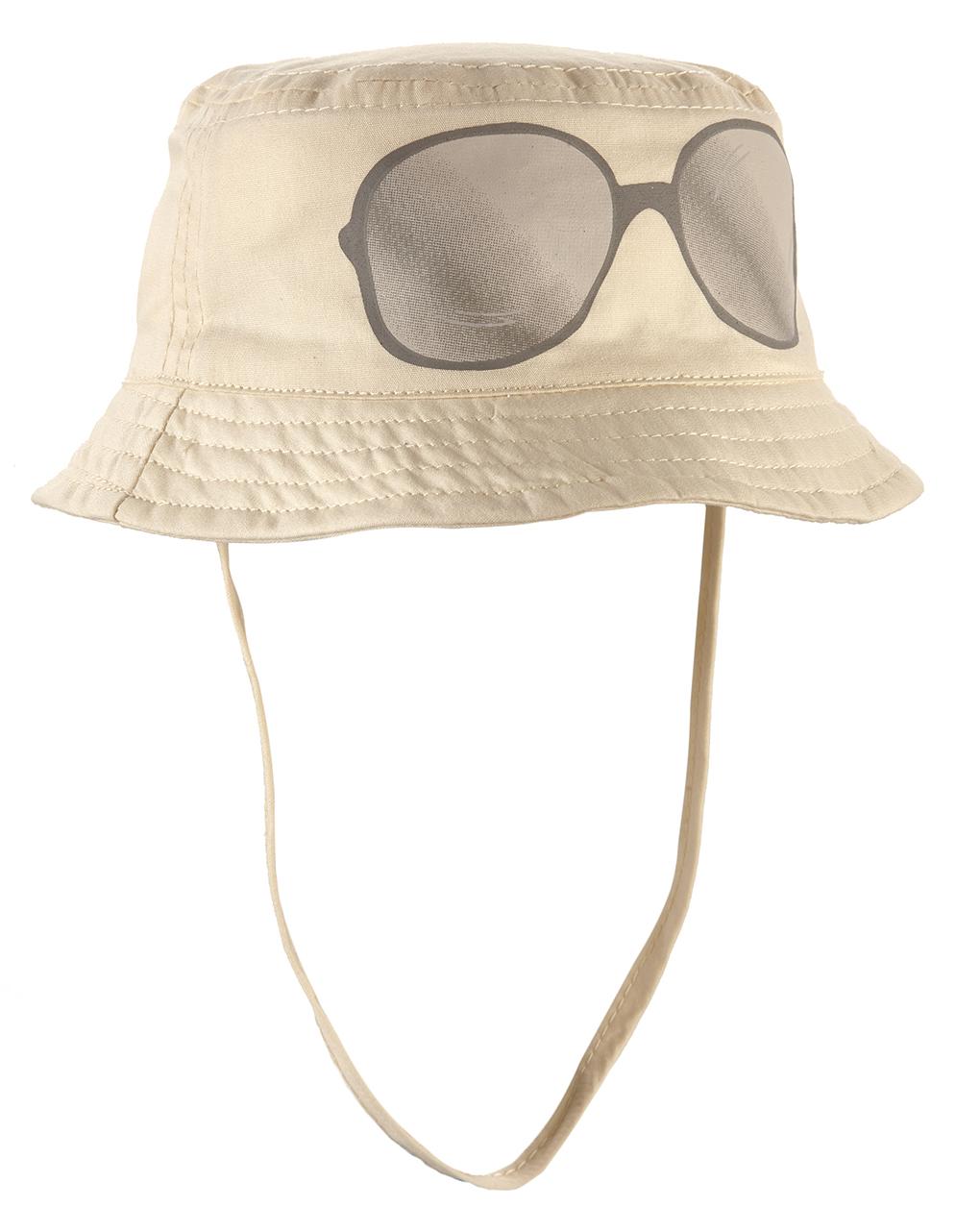 Καπέλο Εκρού για Αγόρι