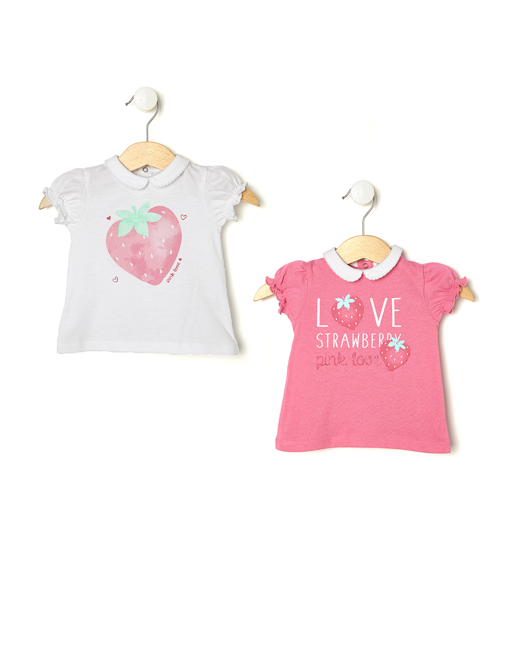 T-shirt συσκ. x2 για Κορίτσι