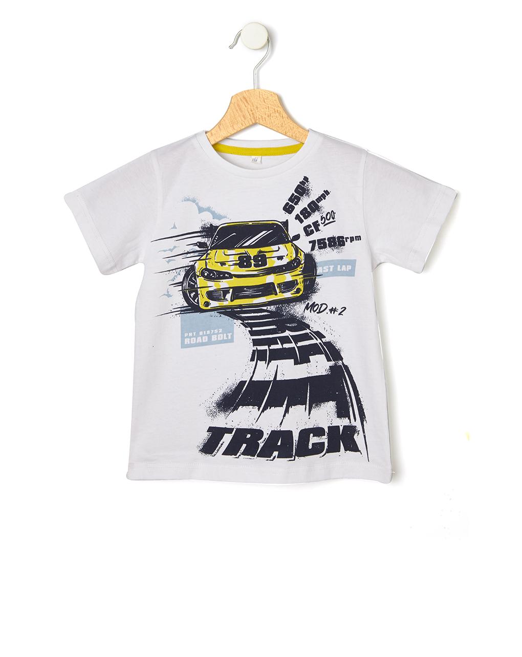 T-shirt Λευκό με Στάμπα για Αγόρι
