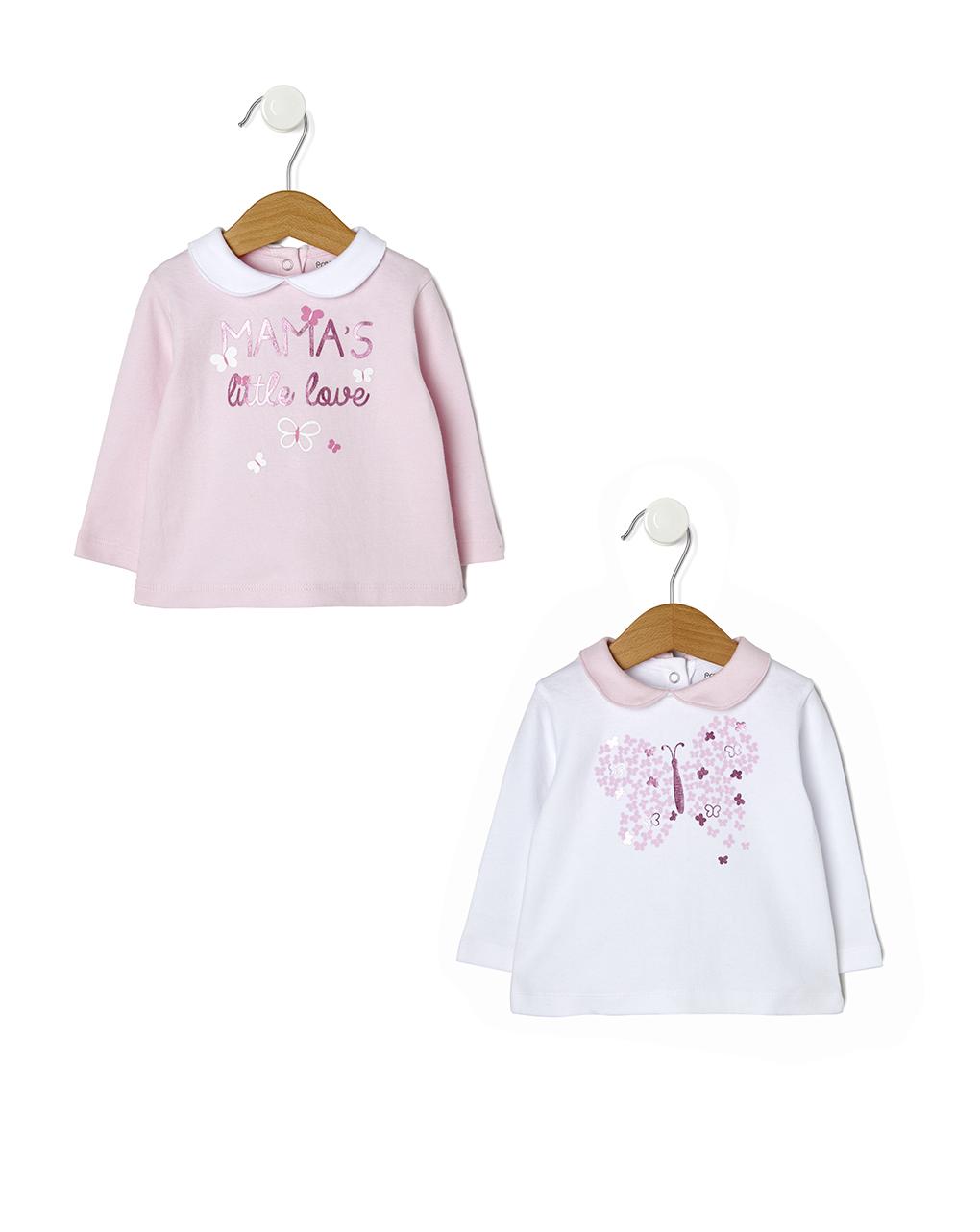 Μπλούζα Βαμβακερή Πακέτο Χ2 για Κορίτσι