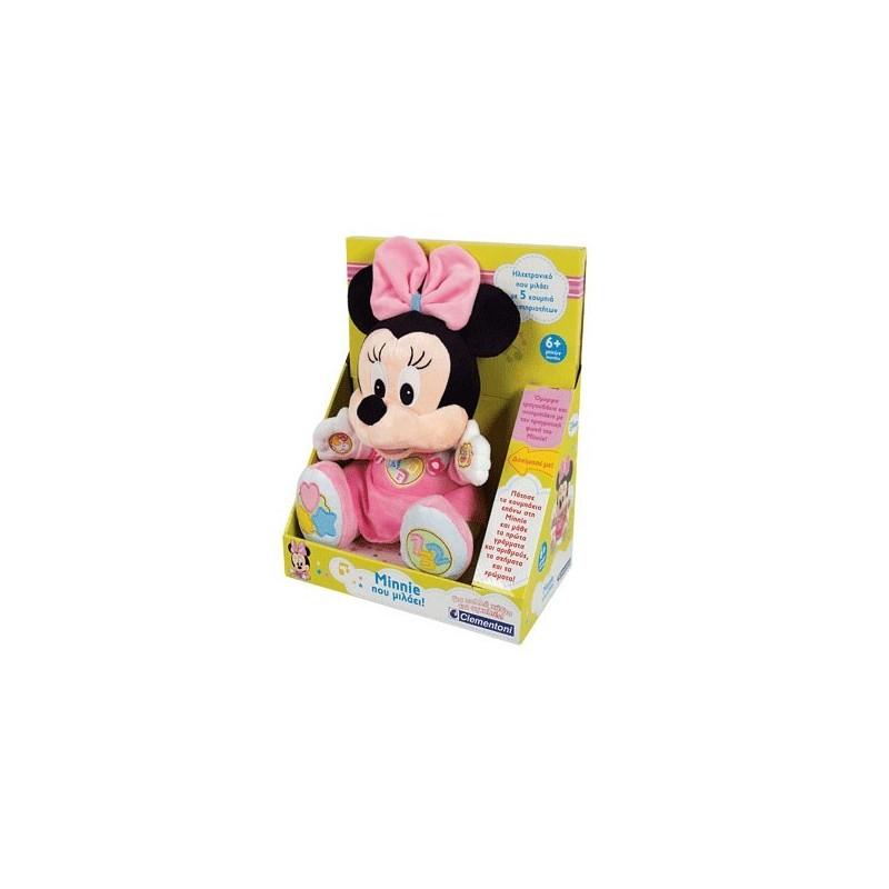 Baby Clementoni Disney Baby Minnie Κούκλα Εκμάθησης(Μιλάει Ελληνικά) 1000-63042