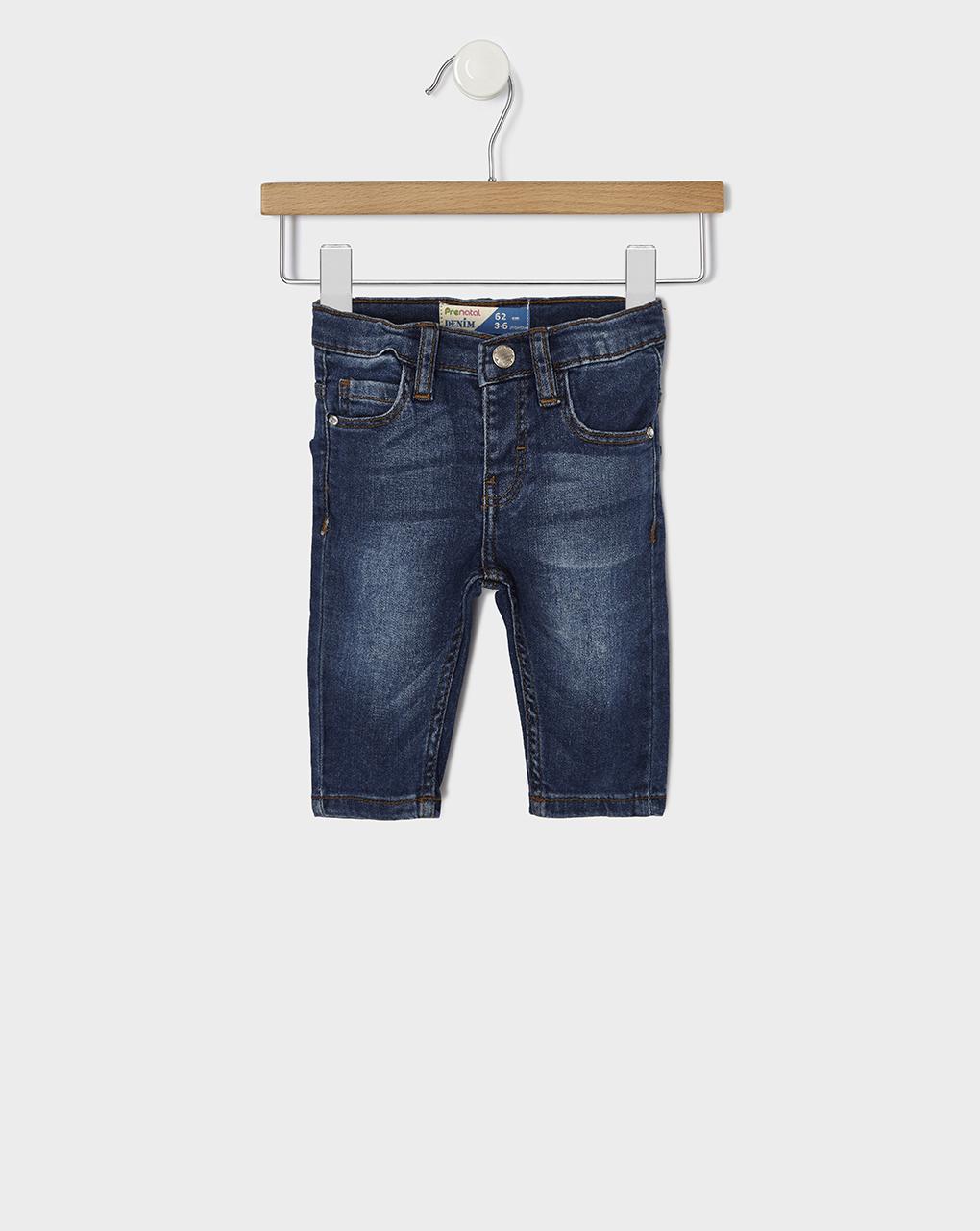 Παντελόνι Denim Skinny για Κορίτσι