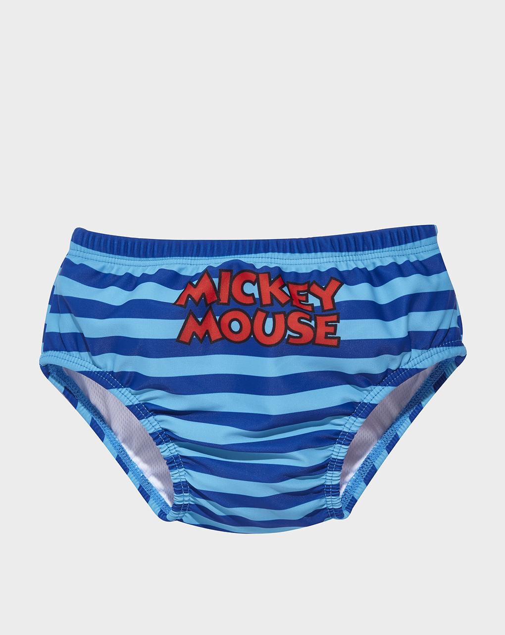Μαγιό Ριγέ Γαλάζιο - Μπλε Mickey Mouse για Αγόρι