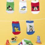 Καλτσάκια Κοντά πακέτο x5 Disney για Αγόρι