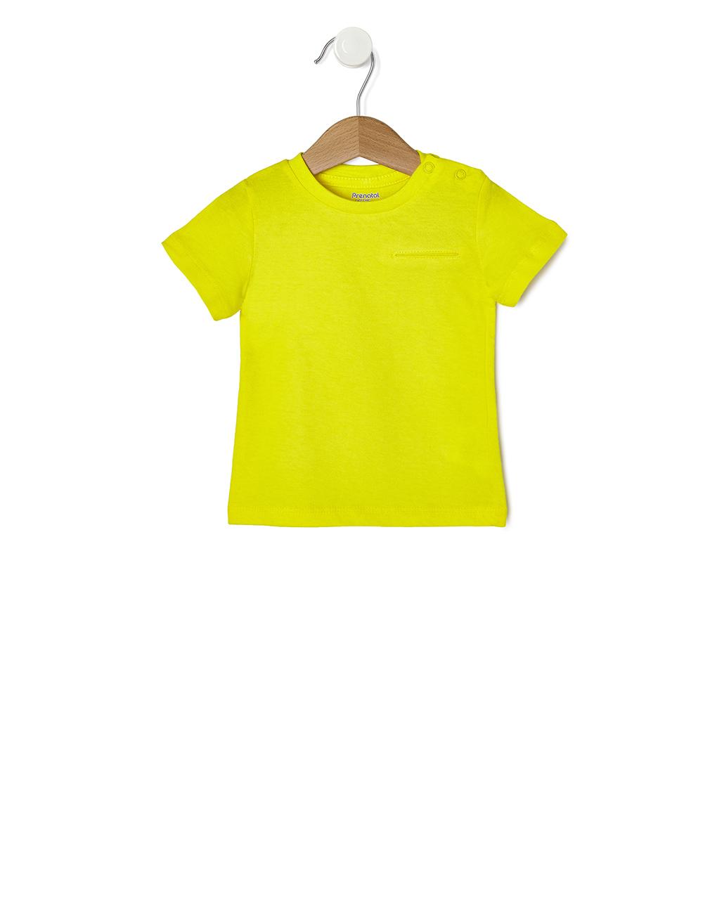 T-shirt Βαμβακερό Κίτρινο για Αγόρι