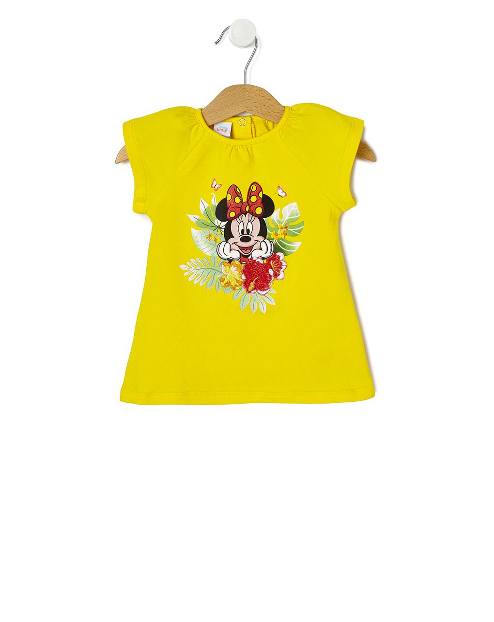 T-Shirt Jersey Κίτρινο με Στάμπα Minnie για Κορίτσι