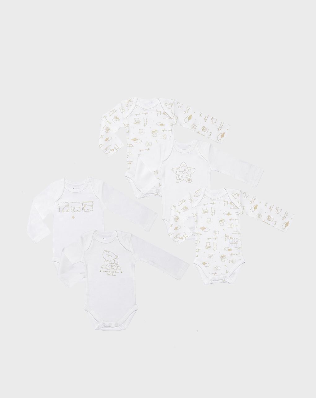 Κορμάκια Μακρυμάνικα x5 από Οργανικό Βαμβάκι Unisex