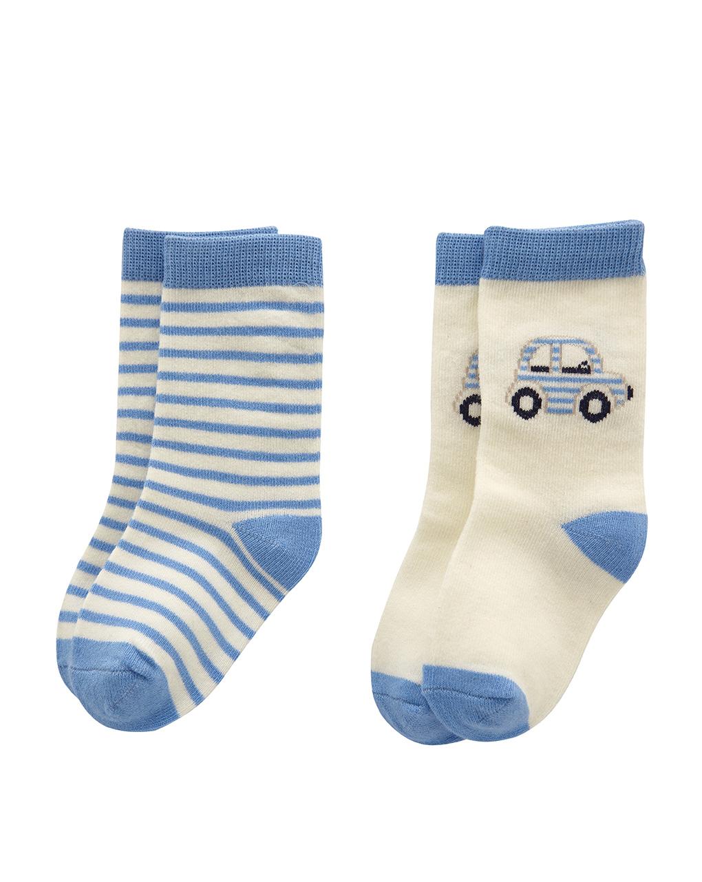 Κάλτσες Πακέτο Χ2 για Αγόρι