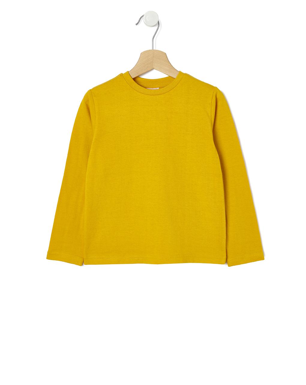 Μπλουζάκι Basic Κίτρινο για Αγόρι
