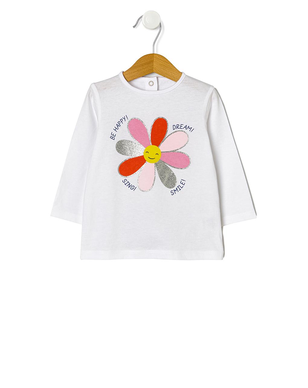 Μπλούζα Μακρυμάνικη Jersey Λευκή με Στάμπα για Κορίτσι
