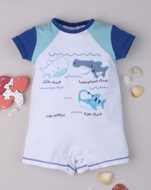Φορμάκι Κοντό με Ζώα της Θάλασσας για Αγόρι