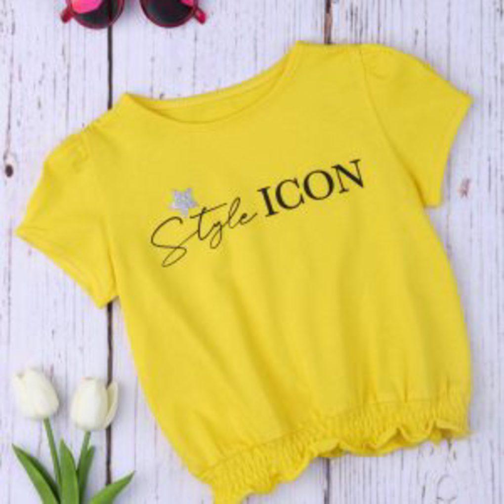 T-shirt Κίτρινο με Λάστιχο Μεγ.8-9/9-10 Ετών για Κορίτσι