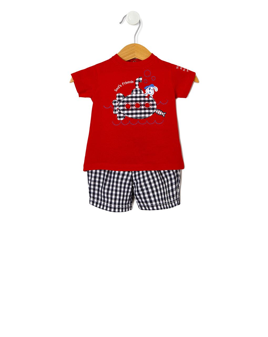 Σετ T-shirt Σορτς Καρό για Αγόρι