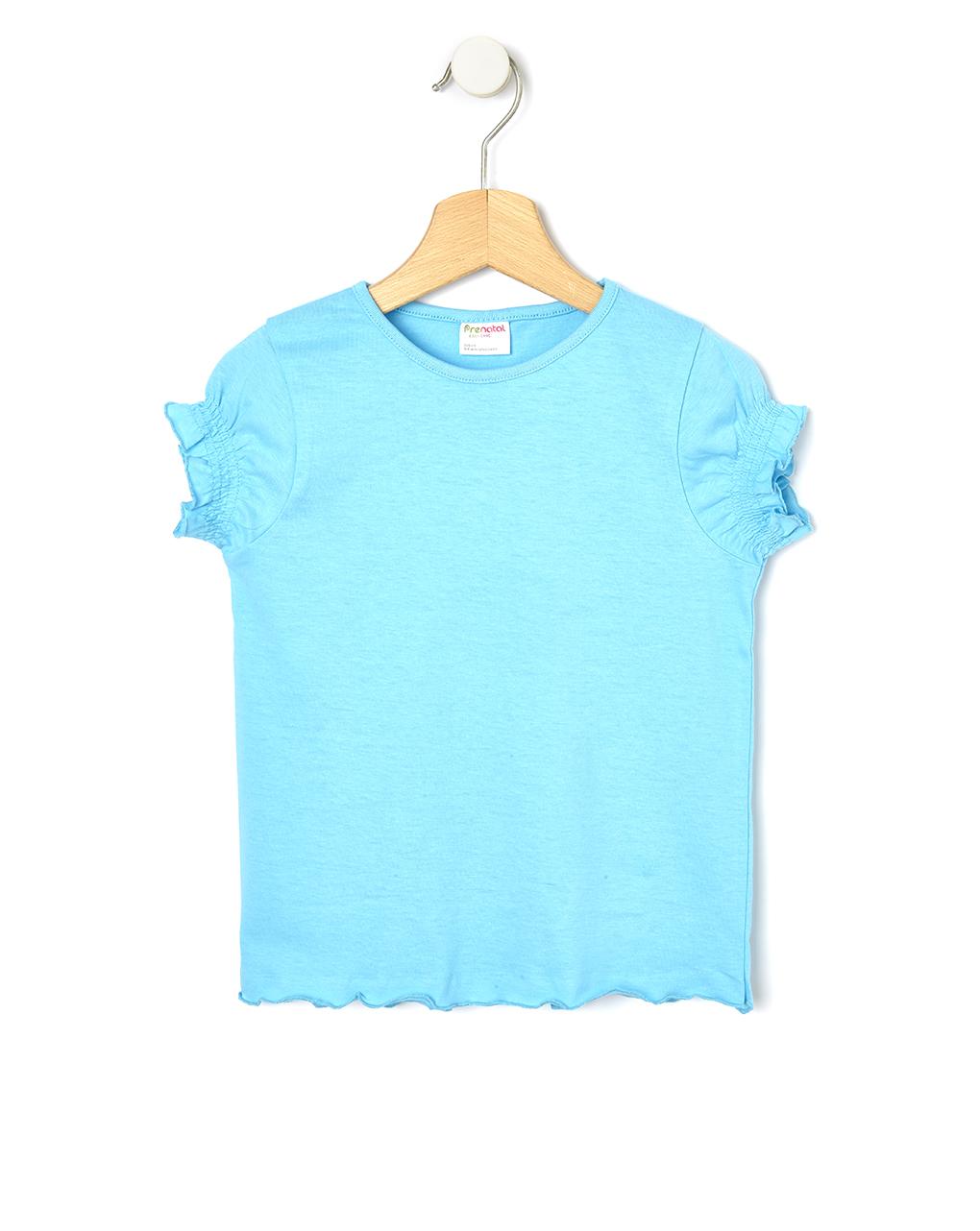 T-Shirt Jersey Basic Γαλάζιο για Κορίτσι