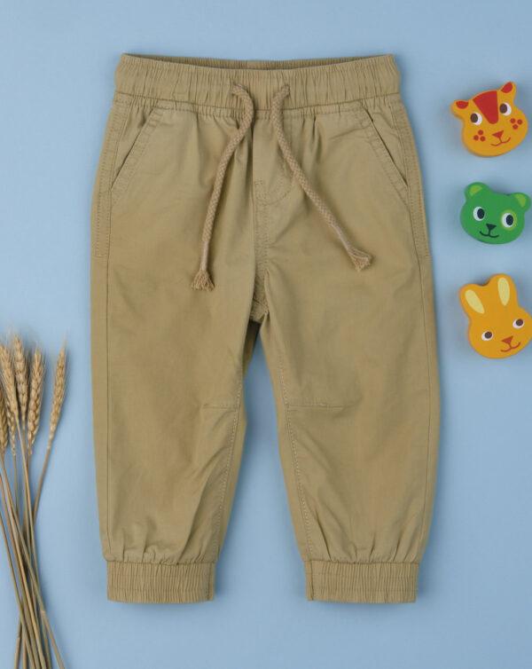 Παντελόνι Ποπλίνα Μπεζ για Αγόρι