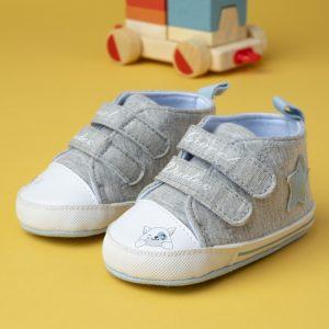 Παπούτσια Γκρι για Αγόρι