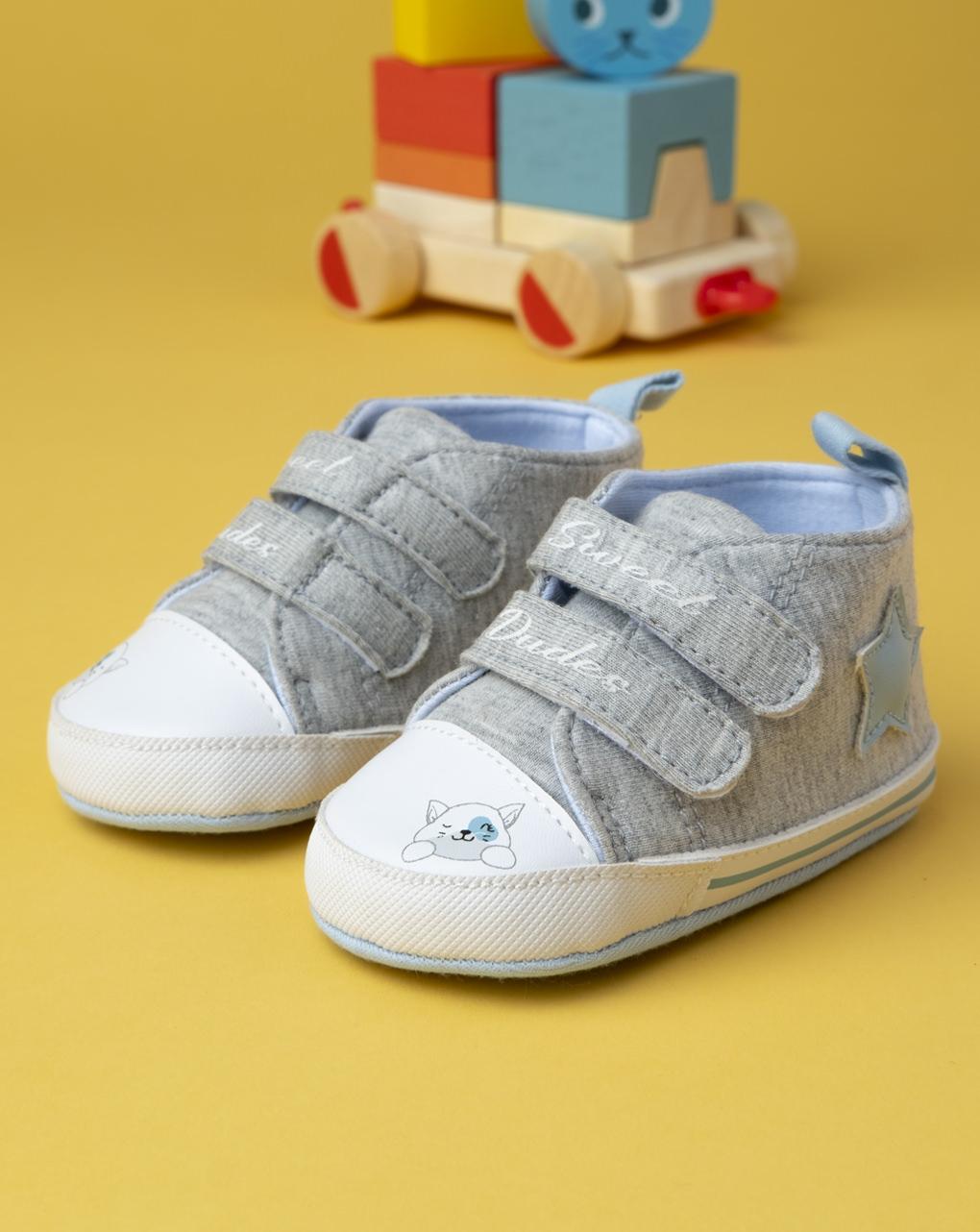 Βρεφικά Παπούτσια Αγκαλιάς Γκρι για Αγόρι