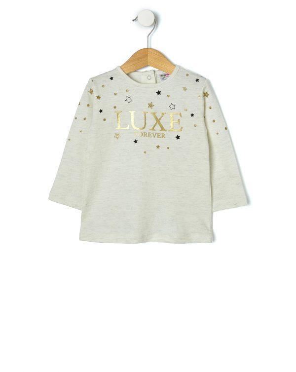 Μπλουζάκι Jersey με Στάμπα για Κορίτσι
