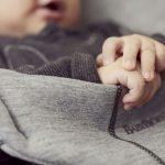 Babybjorn Ρηλάξ Bliss Light Grey