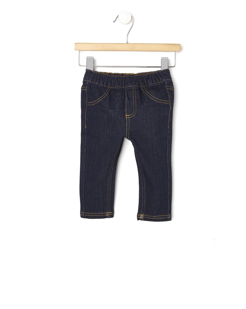 Παντελόνι Denim Μπλε Σκούρο για Αγόρι